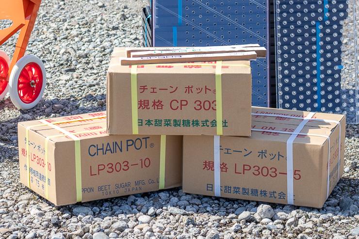 Paper Pot 3 boxes
